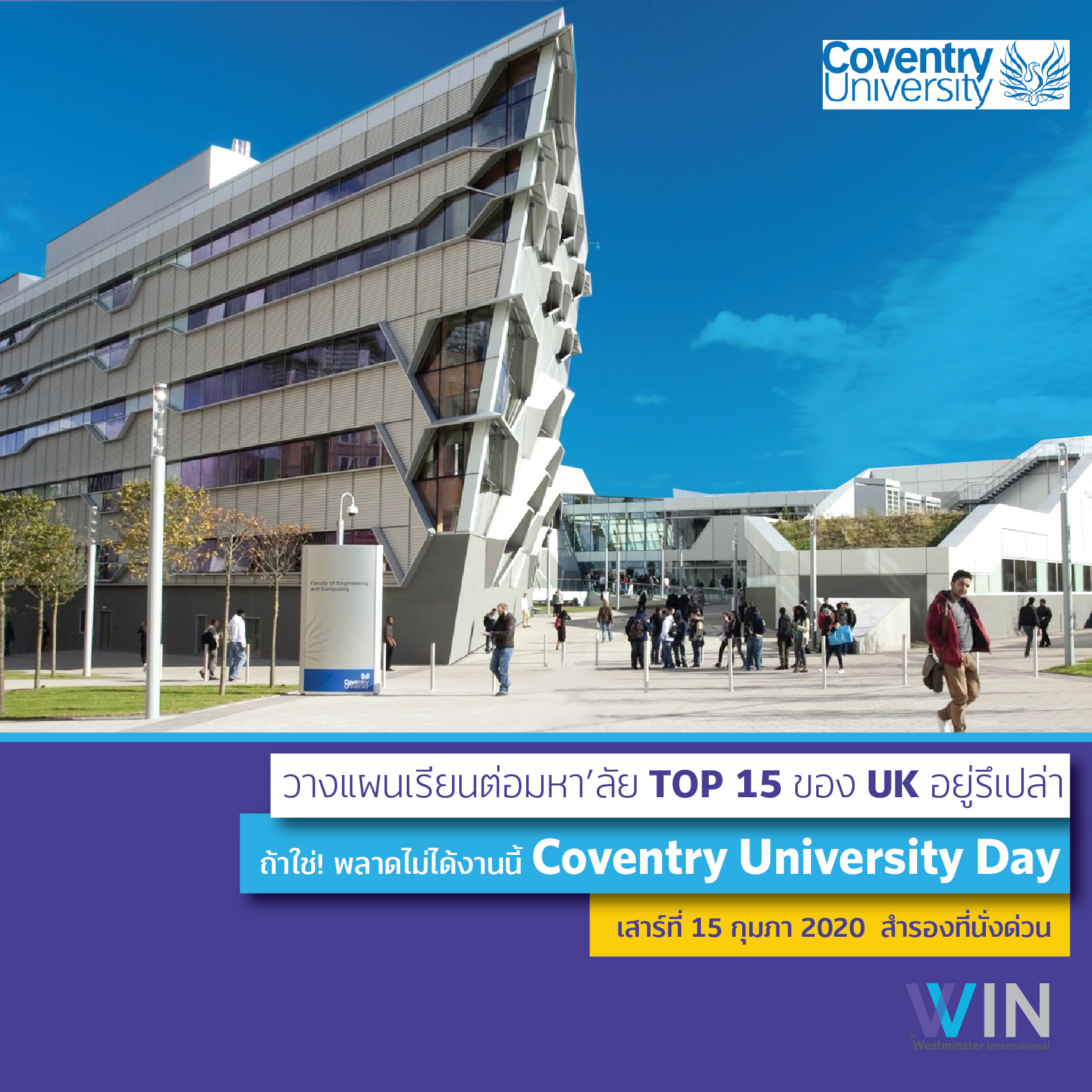 Coventry University Day